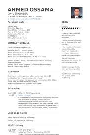Civil Site Engineer Resume Example