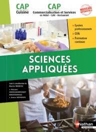 livre cap cuisine sciences appliquées cap cuisine et cap commercialisation et