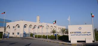 100 Where Is Kuwait City Located KWT Steel