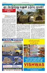 Hello Asia Newspaper (Monthly)-September 2016 Pages 1 - 28 - Text ... Siva Minidor Service Photos Avinashi Road Coimbatore Pictures Top 10 Vans On Hire In Sivakasi Best Cargo Justdial Ssn Rental Van Kl Beranda Facebook Jeyan Inpanayagam Realtor Century 21 Regal Realty Linkedin Used Vehicle Sales Fraikin Food Truck Catering Indian Restaurant Bar Trucks Tata Ace Mini Guntur Tempo Companies Kamaraj Nagar Colony Alpha Crane Forklifts Bangalore India 1 Review Tours Travels Keralain Home Electronic Logbook Keeptruckin Blog Kumar Business Development Manager Energy Division Al