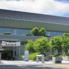catalogue bureau center kyoto international exhibition miyakomesse kyoto meetings