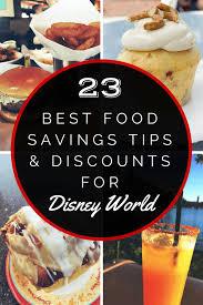 cdiscount cuisine compl鑼e best disney food savings tips discounts cuisine complete