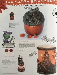 Pumpkin Scentsy Warmer 2015 by Scentsy Harvest Halloween Holidays Scentsy Warmer 2016 Preview