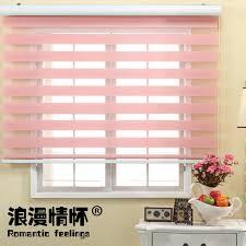 Zebra Curtain by Buy Maika Mi Korean Zebra Curtain Soft Gauze Rolling Blackout