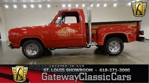 100 Little Red Express Truck For Sale 1979 Dodge Lil Gateway Classic Cars St Louis 6432