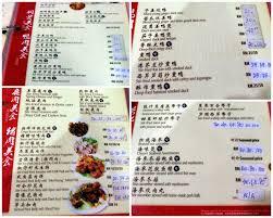 Chef Low Seafood Restaurant Lucky Garden Bangsar
