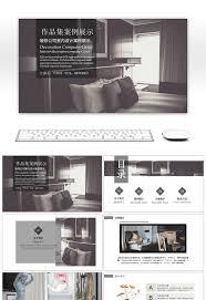 100 Free Interior Design Magazine Awesome Simple Magazine Wind Atmosphere Indoor Design Case