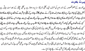 islamic dua for entering bathroom quran hadith sunnah mobile wallpaper islamic channel i