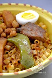 pate a la tunisienne pâtes tunisiennes au poisson maqrouna salsa bel hout