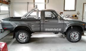 1983 Toyota SR-5 4x4 Pickup Truck