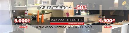 amalgame cuisine radio ecn 50 chez cuisines amalgame à colmar