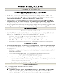 Hr Generalist Resume Sample Best Of Human Resources ... Amazing Human Rources Resume Examples Livecareer Entry Level Hr Generalist Sample Hr Generalist Skills For Resume Topgamersxyz Sample Benefits Specialist Yuparmagdaleneprojectorg And Samples 1011 Job Description Loginnelkrivercom Resource Google Search Learning New Hr Example 1213 Human Resource Samples Salary Luxury