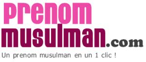 prenom musulman garcon moderne un prenom musulman en un clic liste de plus de 4500 prénoms