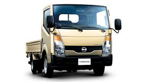 Cabstar1 - Buy New Commercial Vehicles, Vans, Trucks (2018)|ThreeAuto SG Auto Fancing In Westbrook Toyota Tristate Truck Center Inc Isuzu Finance Of America Helping Put Trucks To Work For Your Commercial 18 Wheeler Semi Loans Auto Loan Calculator With Amorzation Schedule Used 2017 Ford F Download Loan Calculator My Mortgage Home Loan New Farm Equipment For Sale By Brown Company 43 Listings Car Compare Save Bergeys Western Star Trucks Monthly Pickup Full Sized 2018 Freightliner M2 106 4x2 W26 Moving Van At Premier