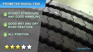 SAMSON RADIAL TRUCK GL283A TIRE REVIEW - Best Tire Shine Product ... Hd Ebay Iventory Heavy Duty Tire Samson Tires China Whosale With Cheap Price Buy The Of Toy Trucks Can Push And Pull Up To 150 Pounds Meet The Monster Petoskeynewscom 4 12165 Heavy Duty Skid Steer Tires Item Aw9184 Truck Hot Spot Kissimmee Rudolph Yokohama Ry617 12 Ply Best 2018 Pin By Mahuiki On Fords Pinterest Ford Trucks 8tires 22570r195 Gl687d 14 Pr Drive Tire 22570195 Image Conceptjpg Titanfall Wiki Fandom Powered Wikia Chaing Monster Adventures A Red Shirt