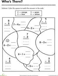 Kindergarten Subtraction Color By Number Worksheets The Fish