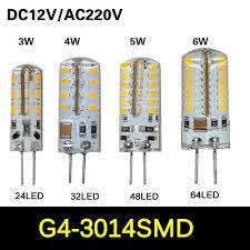 smd 3014 g4 3w 4w 5w 6w led l light dc 12v ac 220v