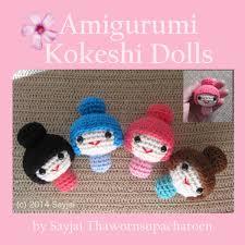 Crochet Doll Pattern Crochet Doll Princess DollMermaid Doll Etsy
