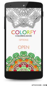 Colorfy Coloring Book V321 Plus 1 Image