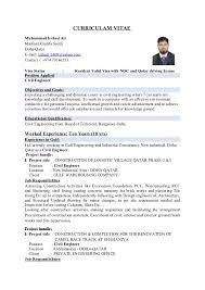 construction engineering sle resume