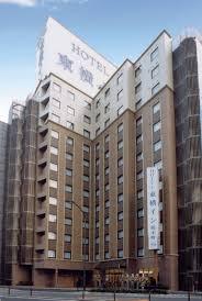 100 Apartment In Yokohama Toyoko N SakuragichoHotel Formation Room Rates