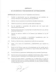 Curriculum Para Tigo By Antonio Oros Camara Issuu