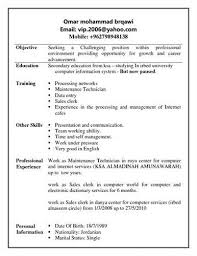 Stock Clerk Resume Retail Sales Objective Examples Sample Free Feedback Form