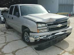 2GCEC13V361218263 | 2006 TAN CHEVROLET SILVERADO On Sale In LA ... 2012 Ford F250 For Sale By Owner In Baton Rouge La 70896 1960 Dodge D100 Classiccarscom Cc1057229 Tow Truck Company Best Resource All Star Chevrolet A Prairieville Gonzales Has Worse Commuter Time Than Tional Average Nolacom 2016 Nissan Titan Louisiana 1gcec29j19z110133 2009 Red Chevrolet Silverado On 2003 F150 Sale 70816 Looking Towing Services Near Dtown Tour Westbound Youtube Lifted Trucks For Used Cars Dons Automotive Group Preowned Vehicles Hammond New Orleans