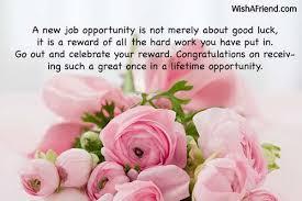 12145 Congratulations For New Job