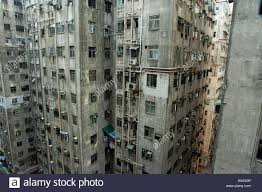 Old Run Down Concrete High Rise Apartment Buildings In Kowloon Hong Kong China