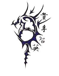 Tribal Dragon Tattoo By Slipstep