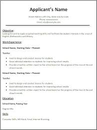 Teaching Resumes Samples Sample Yoga Teacher