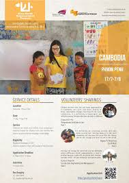 cgi si鑒e social 團體 organization youthab org