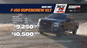 Robinson Brothers Ford - Summer Sales Event - Truck Specials - YouTube