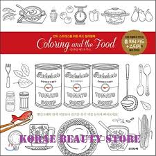Coloring And The Food MADE IN KOREA Book For Children Adult Graffiti Painting Drawing Like SECRET GARDEN In Books From Office School
