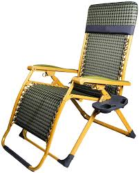 Sun Loungers, Folding Chairs, Lunch Break Lounge Chairs, Widened ... Auburn Tigers Adirondack Chair Cushion Products Chair Daughters The Empty Opened Friday May 3 At The Pac Recling Camp Logo Beach Navy Blue White Resin Folding Pre Event Rources Exercise Fitness Yoga Stool Home Heightened Seat Outdoor Accessory Nzkzef3056 Clemson Ncaa Comber High Back Chairs 2pack Youth Size Tailgate From Coleman By
