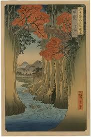 Hiroshige Japanese Woodblock Print Monkey Bridge Masterpiece 1853 RARE