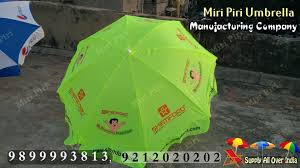Promotional Garden Umbrella Manufacturers 9911421313