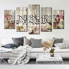 islamische muslim poster wandkunst leinwand malerei nordic wandbilder für wohnzimmer dekoration bild kein rahmen kunstdruck vova
