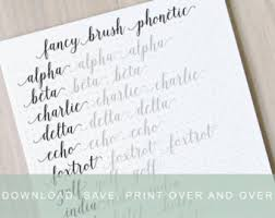 Intermediate Fancy Brush Lettering Worksheets Calligraphy Tutorial Alphabet Practice Guides Learn