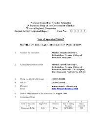 Resume Samples Cover Letter Assistant Teacher New Template Cv Planner
