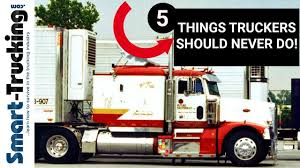 5 THINGS TRUCK DRIVERS SHOULD NEVER DO! - YouTube America Truck Driving Commercial Schools In Orange Dalys School Blog New Articles Posted Regularly Indiana School Bus Stop Accident 3 Children Killed Near Rochester Youngbloodtruckers Proof Is The Certificate Atlanta Inc Old Chevy Gezginturknet Trucking Death Category Archives Georgia Accident Attorney Porsche Experience Home Jobs Walmart Careers Am I Too To Become A Driver The Official Of Roadmaster Swift Driving And What You Need To Know Youtube Us Is Running Out Truckers Bloomberg