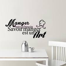sticker citation cuisine vinyl wall sticker citation cuisine manger est un besoin removable