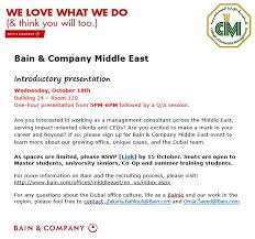 am agement bureau open space kfupm cim on join us for a bain company on