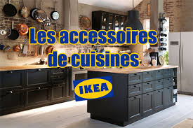 accessoires cuisines cuisines ikea les accessoires le des cuisines