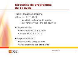 bureau de la directrice journée d accueil automne 2016 école d actuariat 6 septembre ppt
