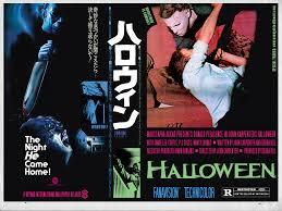 Ver Halloween 1 Online Castellano by Post No Bills Halloween U2013 Nitehawk Cinema U2013 Williamsburg