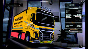 Euro Truck Simulator 2 Volvo FH Tuning Big Chassis - YouTube Iveco Astra Hd8 6438 6x4 Manual Bigaxle Steelsuspension Euro 2 Easy Ways To Draw A Truck With Pictures Wikihow Dolu Big 83 Cm Buy Online In South Africa Takealotcom Hero Real Driver 101 Apk Download Android Roundup Visit Benicia Trailers Blackwoods Ready Mixed Garden Supplies Big Traffic Mod V123 Ets2 Mods Truck Simulator Exeter Man And Van Big Stuff2move N Trailer Sales Llc Home Facebook Ladies Tshirt Biggest Products Simpleplanes Super Suspension Png Image Purepng Free Transparent Cc0 Library
