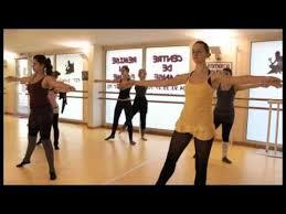 cours de danse moderne karine proscelli