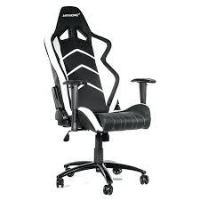 cdiscount fauteuil de bureau fauteuil de bureau cdiscount chaise gamer cdiscount fauteuil